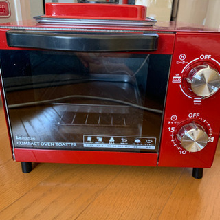 compact oven toaster