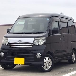 アトレーワゴン カスタムターボ4WD ☆ ワンセグTV付 ☆ マ...