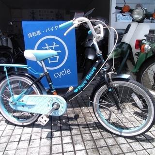 お取引中 18インチ 中古子供自転車
