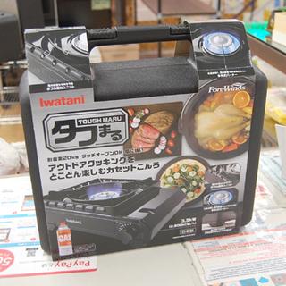 新品未使用 Iwatani/イワタニ カセットフー CB-ODX...