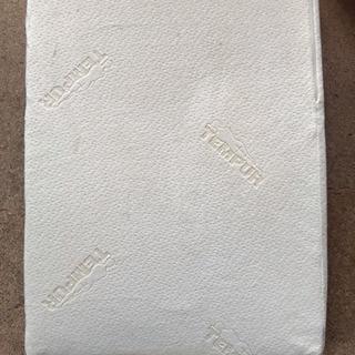 テンピュール ベインピロー 白 足枕