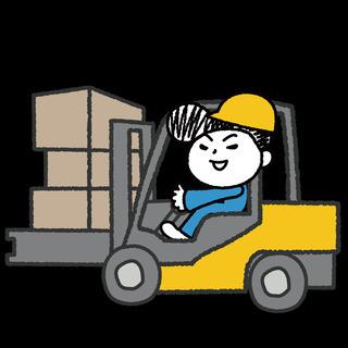 (派)宮若市芹田の求人《リフト作業 冷却塔の運搬作業》時給1150円☆