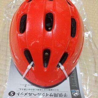 新品子供用ヘルメット