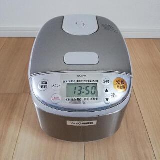 【商談中です】炊飯器 3合炊き 象印