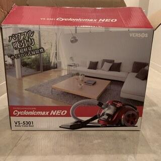 無料・Free・掃除機・Vacuum cleaner・VERSO...