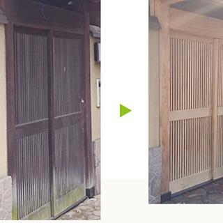 カビ・汚れ・悪臭を除去!!環境対応型特殊洗浄工法 G-Eco工法 - 名古屋市