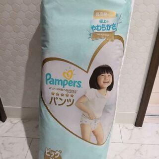 パンパースパンツBIG40枚入【新品未開封】