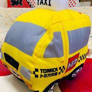 新品タグ付き!トミカ 特大サイズぬいぐるみ タクシー
