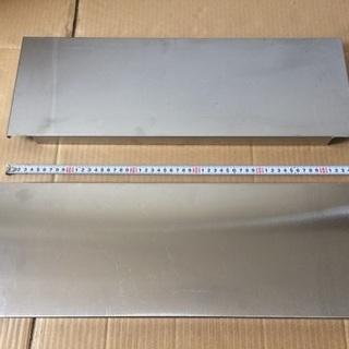 ☆ 厨房 シンクや作業台の下に置くスノコ ステンレスの棚板