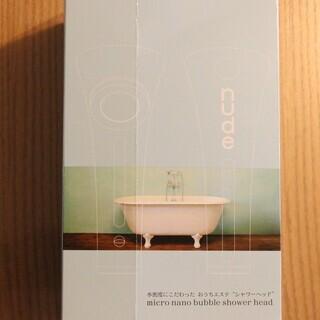 シャワーヘッド マイクロナノバブル 節水 nude(ヌード)is...