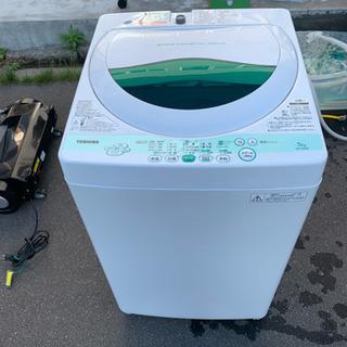 TOSHIBA 5㎏ パワフル浸透洗浄で衣類の芯まで白く洗う。...