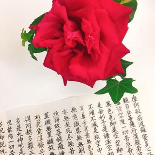 大人気!【美文字サークル]綺麗な字を書きませんか?の画像