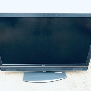 346番 SONY✨液晶デジタルテレビ 46型📺KDL-46V20...