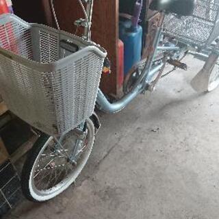 自転車 三輪