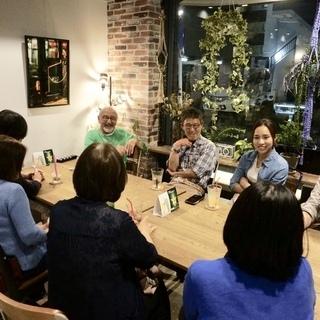 カフェ英会話▪️フリートークwith martin(ワンドリンク)の画像
