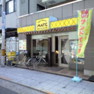 個人経営の喫茶店です【午後4時~午後8時頃】