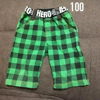 100サイズ☆緑チェックズボン