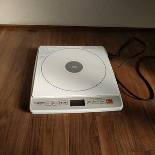 IH調理器 EZ-HE26-WB (値下げしました)