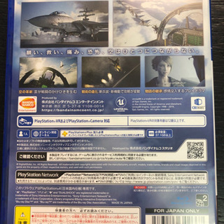 【PS4】ACE COMBAT™ 7: SKIES UNKNOWN - 宜野湾市