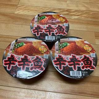 辛辛魚 カップラーメン 3個