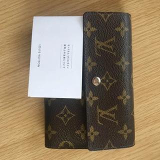 VUITTON   財布