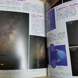 21世紀こども百科2冊  図鑑NEO1冊 世界遺産大図鑑 − 東京都