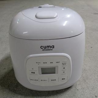 cuma amadana 3合炊飯器 CM-RC03-WH
