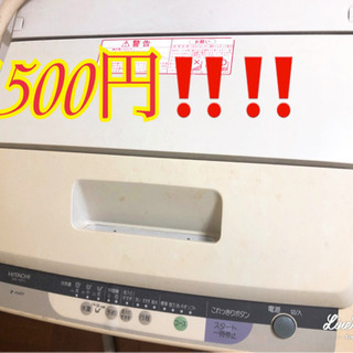 🌈驚愕‼️4.2kg洗濯機が💦1500円💦動作問題なし‼️全額返金保証✨