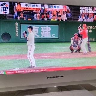 18.5型液晶テレビ_オプション配送あり