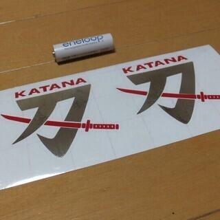 カッティングステッカー「KATANA」(銀)スズキ GSX カタナ 刀