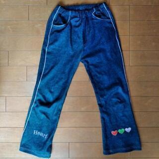 パジャマ 150cm 長ズボン