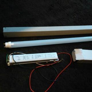 LED蛍光灯20W相当。1本300円2本からです。