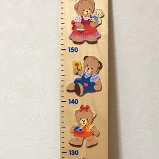 美品 ドイツ製 meriens 子供 木製身長計