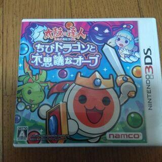 太鼓の達人3DS