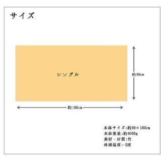 竹シーツ (シングルサイズ) - 売ります・あげます