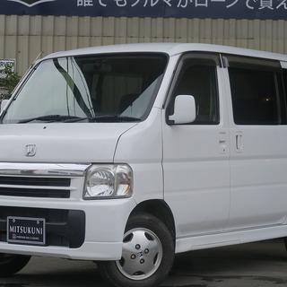 ホンダ バモス ホワイト 珍しい軽4駆入荷!商業車~自家用車まで...