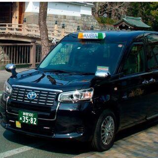 【タクシ―ドライバー】月給29万スタート/資格取得・給与保障制度が充実