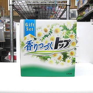 札幌 香りつづくトップギフト 洗濯洗剤 新品 お得セット 詰め合...