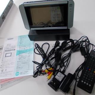 【美品】防水ワイヤレスモニター