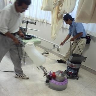 ハウスクリーニング、店舗清掃