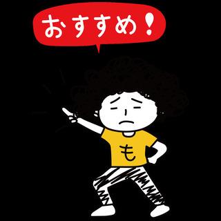 (派)北九州市若松区の求人《未経験歓迎のカンタン穴あけ作業》時給...