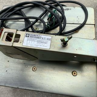 日立電気丸ノコ 接触予防装置付き PS7-S3 PS-7B 通電...