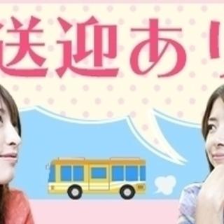 【千葉】西船橋駅より無料送迎あり★週3日~OK!ネット通販の商品...