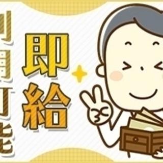 【千葉】週3日~OK!うれしい土日休み★自転車、車通勤もO…
