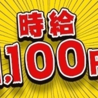【千葉】選べる時間帯☆土日働きたい方必見★西船橋・二俣新町駅より...