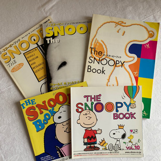 THE  SNOOPY  BOOK