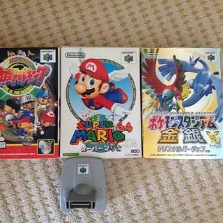 ゲームソフト&64GBパック