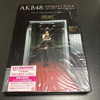 AKB48 スペシャルDVD マリコ