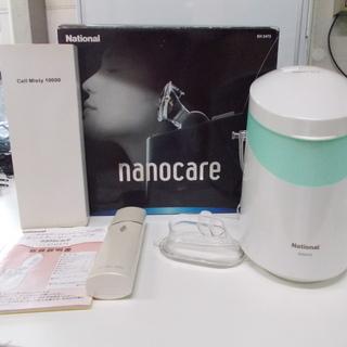 National nanocare&フェイシャルスチーマー