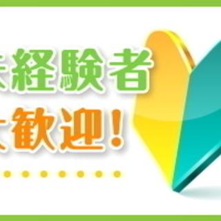 【千葉】病院向けの医療品軽作業♪土日祝お休み!週3日~OK★